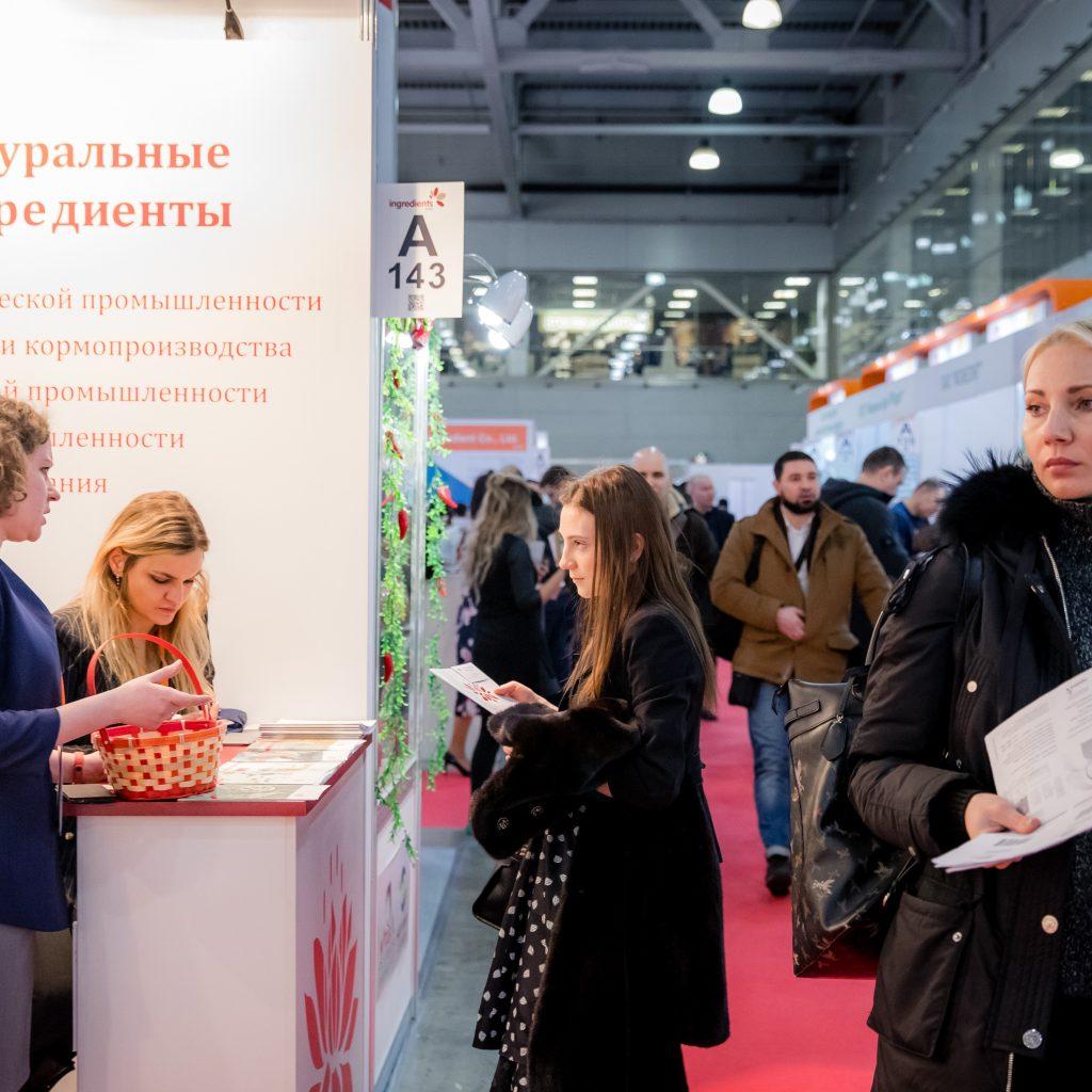 2018年俄罗斯食品配料展会现场