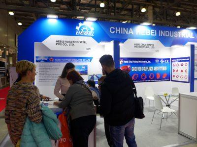 俄罗斯莫斯科国际泵阀展会PCVEXPO