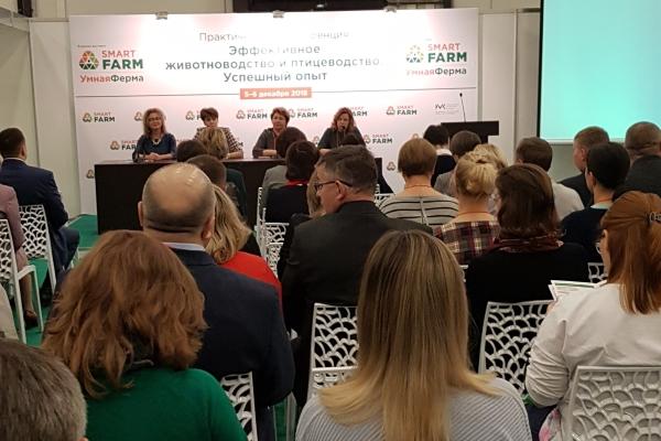 智慧农场展览在圣彼得堡开幕