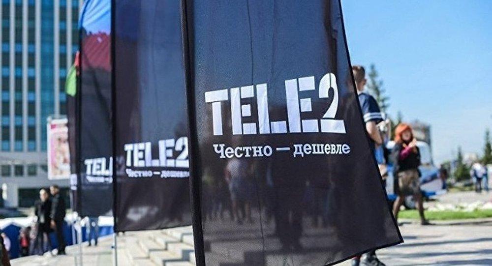 俄Tele2公司与华为将研究于2019年在俄推出5G网络的可能性