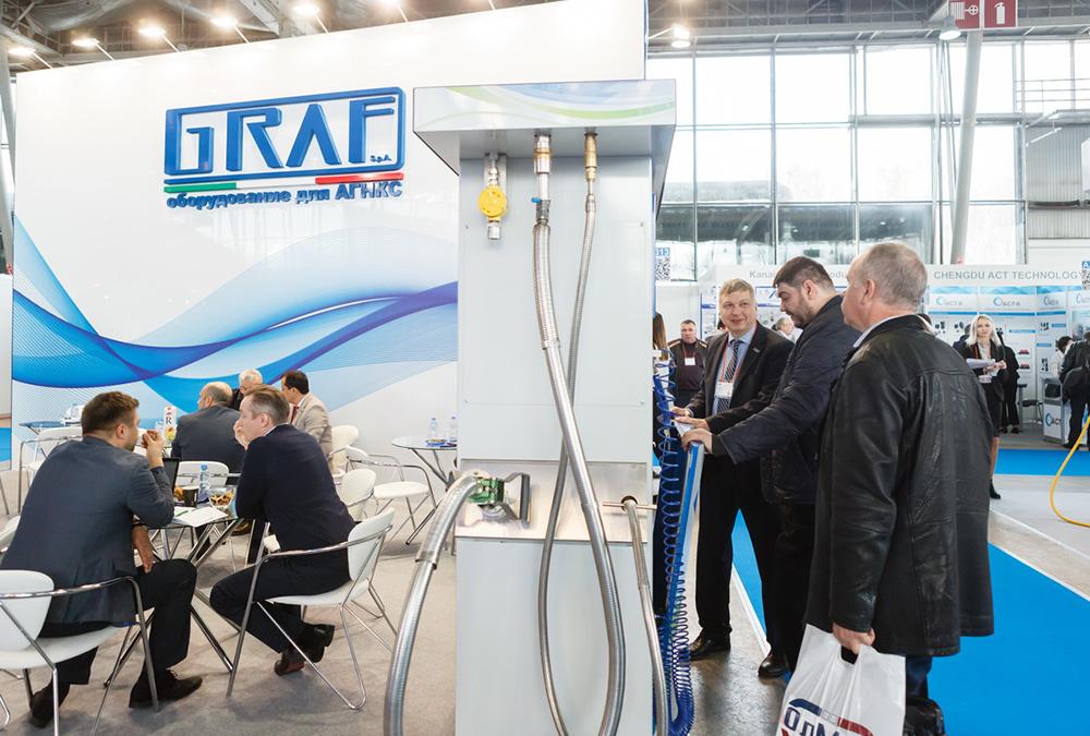 俄罗斯天然气汽车与加气站设备展览会GasSuf