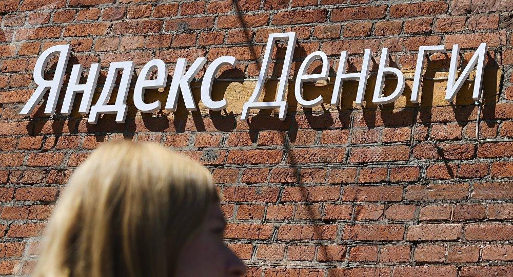 Yandex计划将俄各地服务中国游客的商店接入微信支付