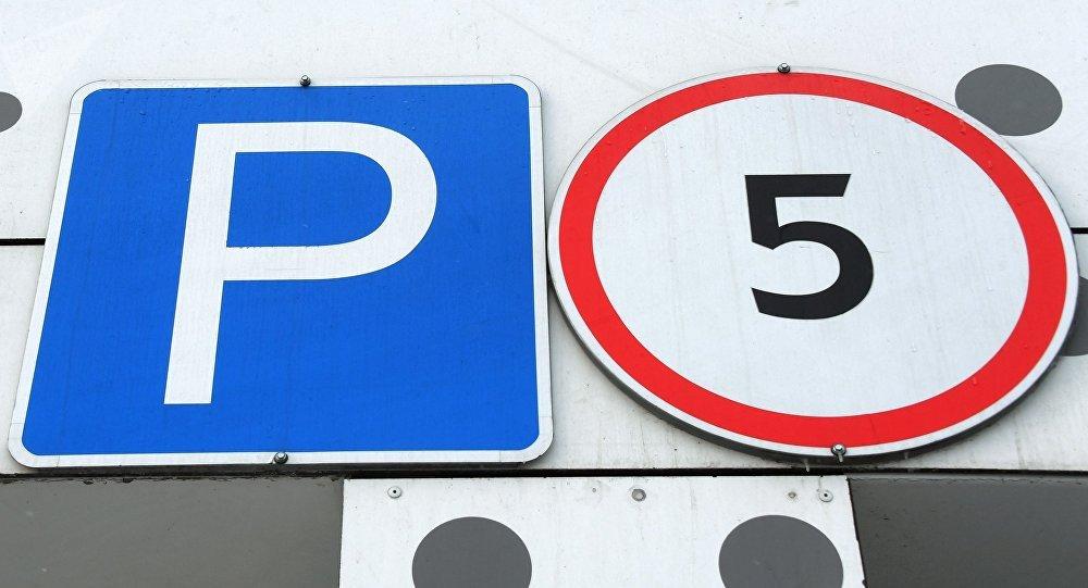 中国企业拟参与俄南萨哈林斯克多层停车场的建设项目