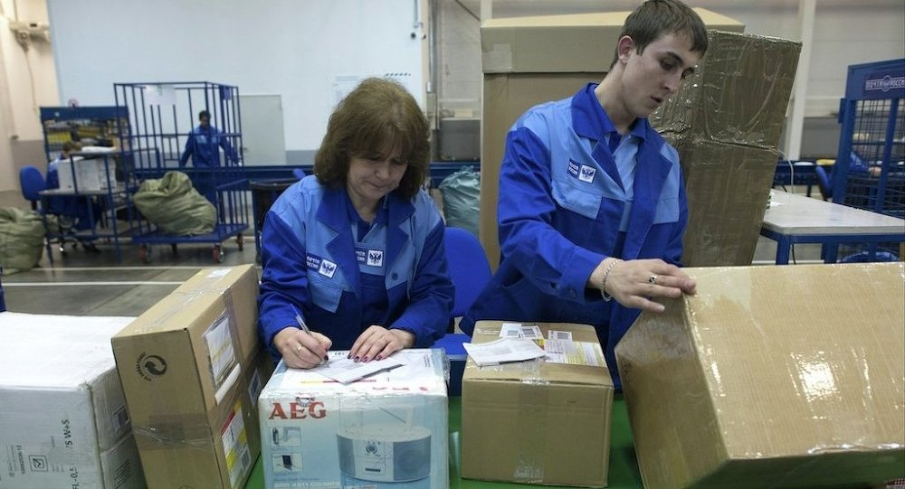 """""""俄罗斯邮政""""开通往返南京的货运航线"""