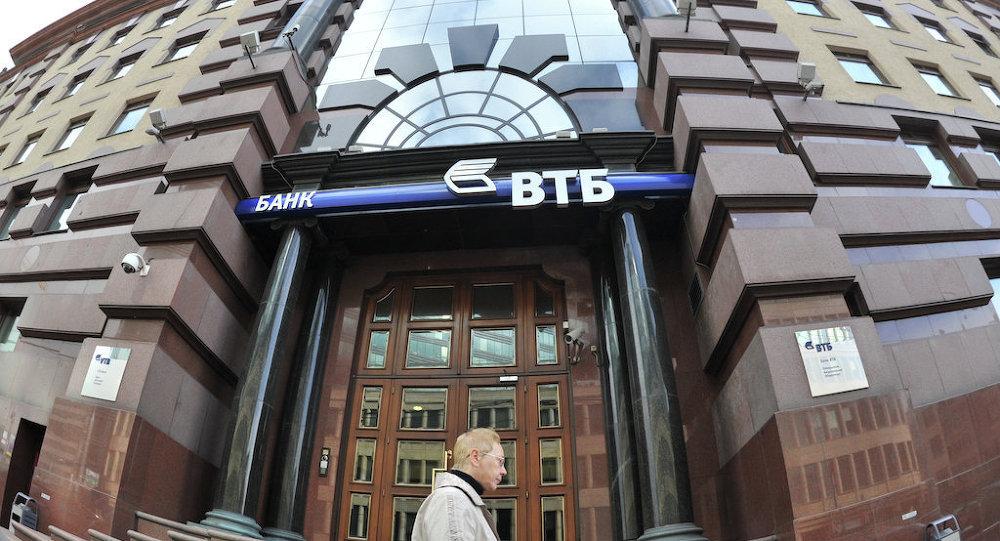 俄外贸银行将采用中国电子签约平台为中俄企业提供注册服务