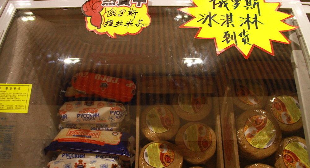 俄乌德穆尔特共和国每月将向中国出口40吨冰淇淋
