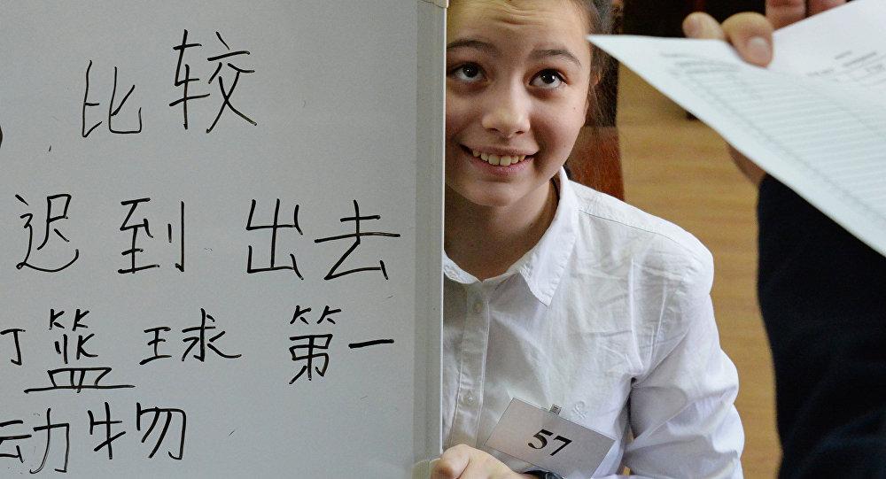 俄中学生将学习汉语书法和成语