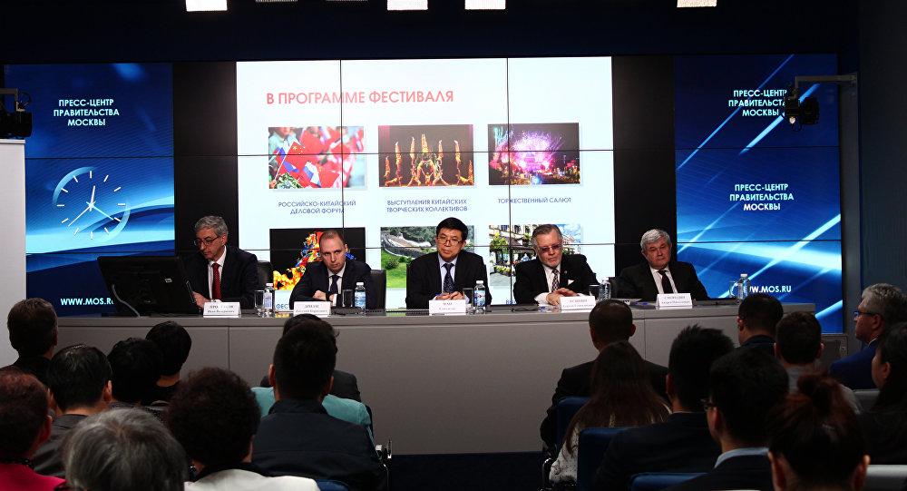 上百万客人期待在莫斯科举行的中国节日盛典