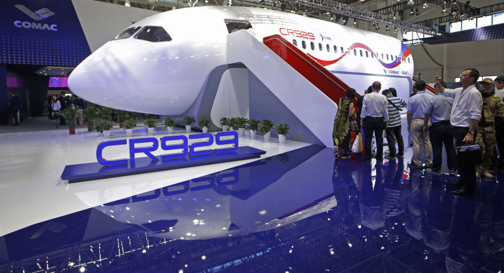 中国工信部:中俄双方确定联合研制远程宽体客机CR929项目下一步工作计划