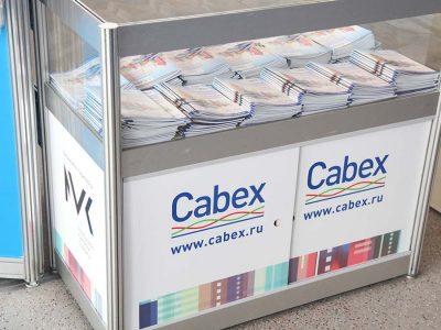2019俄罗斯莫斯科国际线材线缆展会Cabex2019展会图片
