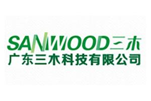 广州三木科技有限公司