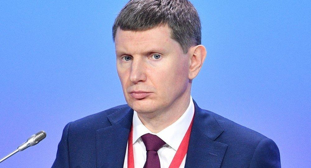 2018年俄彼尔姆对华贸易额突破5亿美元