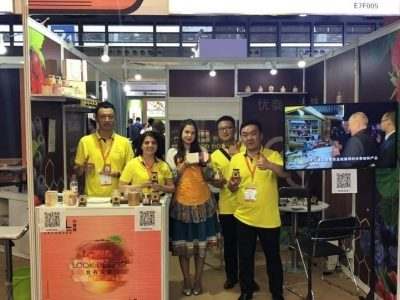 俄中领导人同款蜂蜜亮相上海中食展