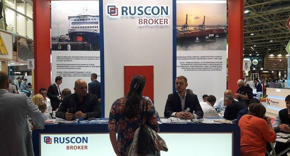 俄罗斯多式联运运营商Ruscon公司在中国境内建分公司
