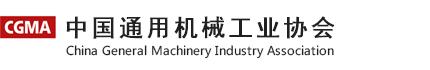 中国通用机械工业协会组织阀门骨干企业亮相俄罗斯PCV展览会