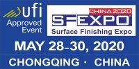 国际(重庆)表面处理 电镀 涂装展览会