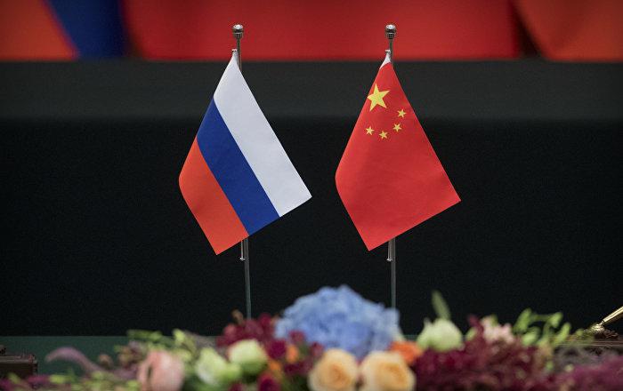 俄中正商讨70个项目 总投资额1120亿美元