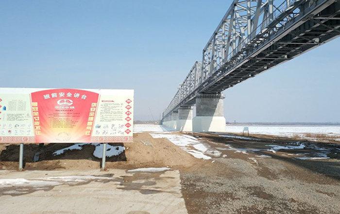 俄远东铁路局筹备开通经阿穆尔河大桥前往中国的列车