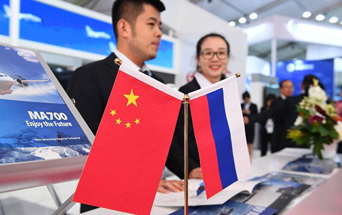 中国驻俄大使:俄中经济联系没有中断